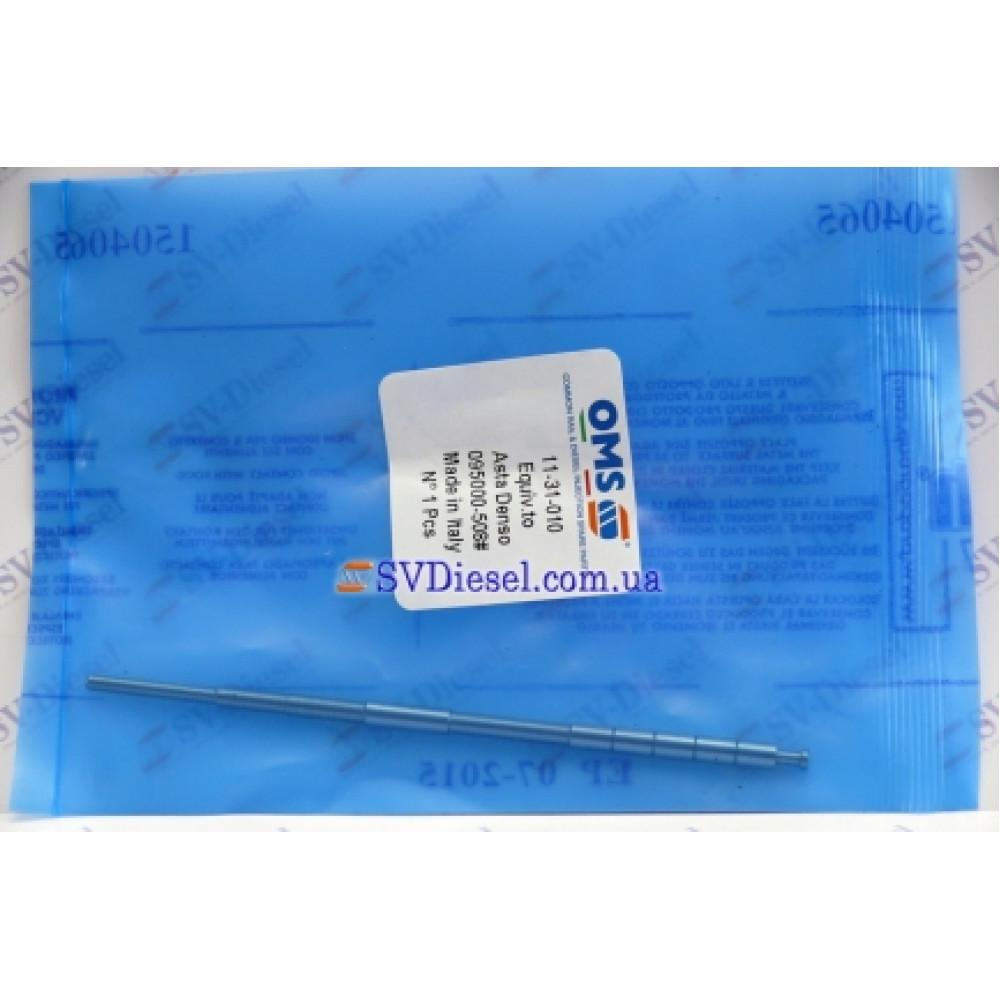 Купить Шток Denso 11-31-010 (095000-5080) в  Украине