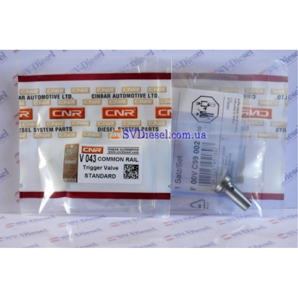 Купити Сідло клапану форсунки CR V 043 в  Україні