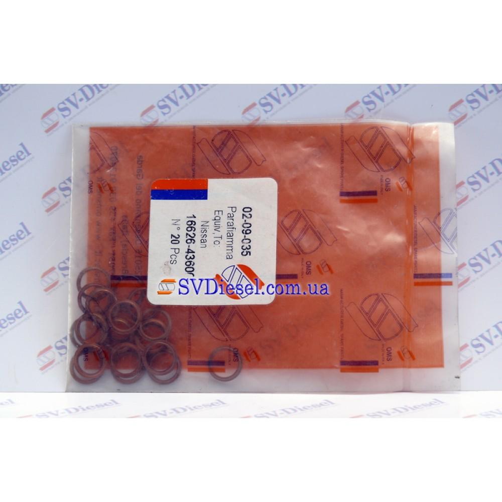 Купить Шайба форсунки, теплозащита (NISSAN 16626-43600) 02-09-035 (2 430 501 096) в  Украине