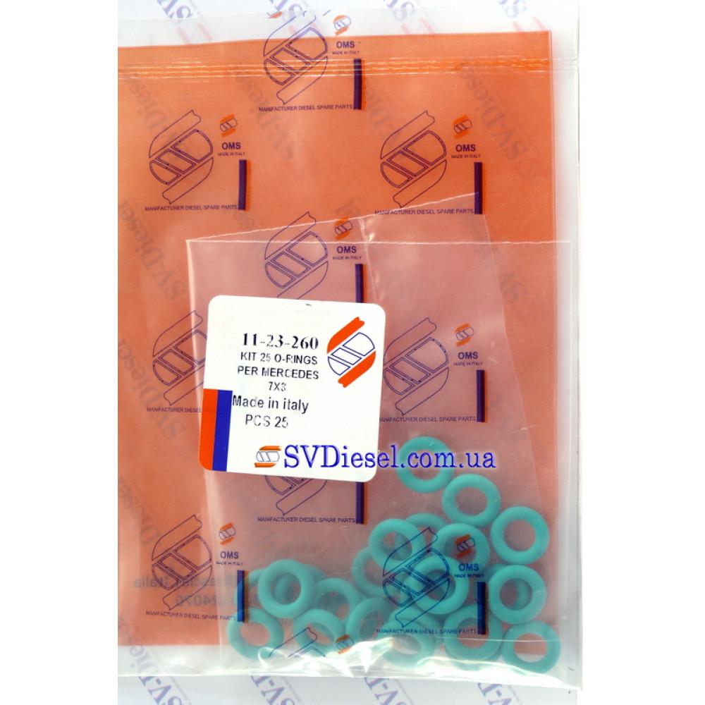 Купити Уплотнительное кольцо 11-23-260 (n°25 0-ring  7X3mm.) в  Україні