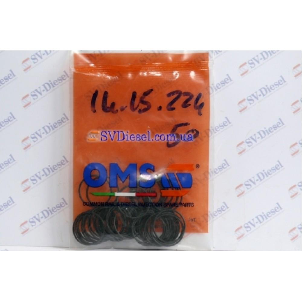Купити Ущільнювальне кільце (18×1) 14-15-224 Siemens в  Україні