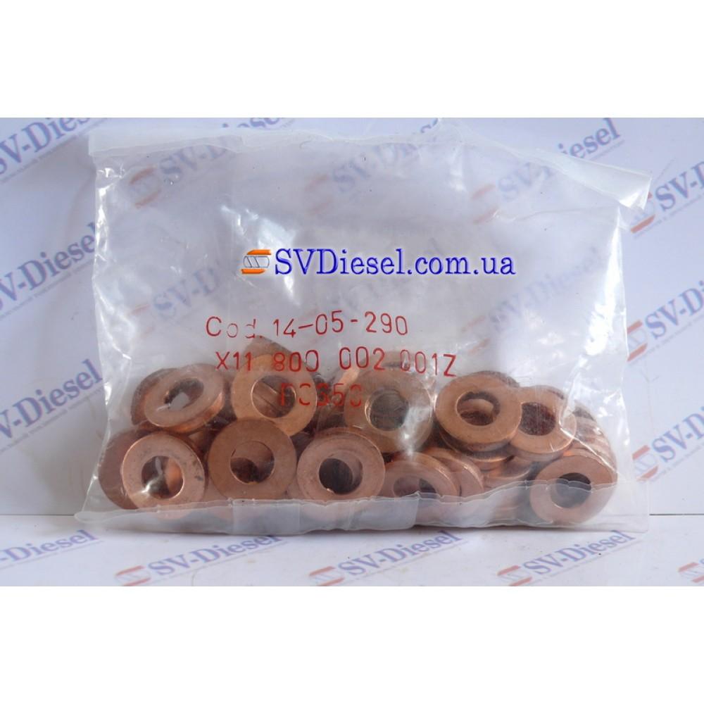 Уплотнительное кольцо 14-05-290 (7x16x2,5) X11-800-002-001Z