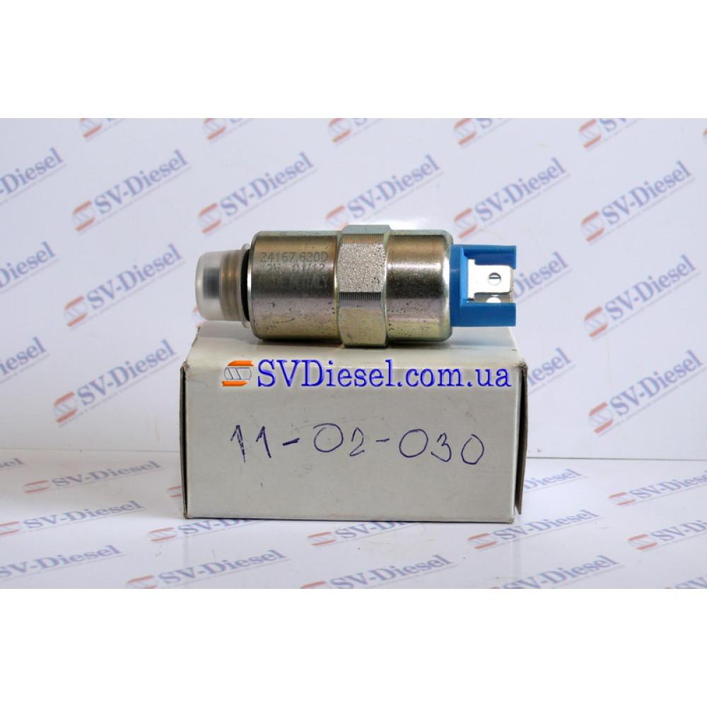 Купити Електромагнітний клапан 12V DPC-DPA 11-02-030 ( 7167-620D) в  Україні