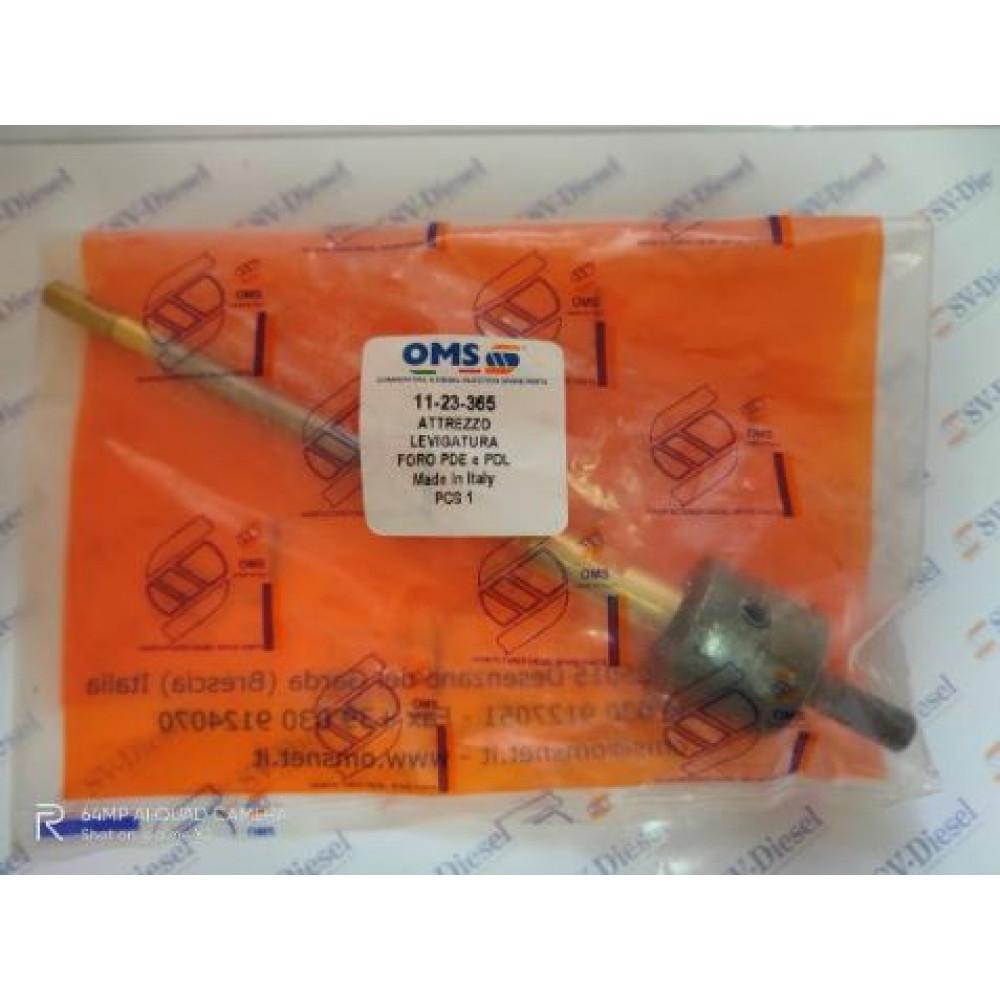 Притир клапана PDE, PDL 11-23-365