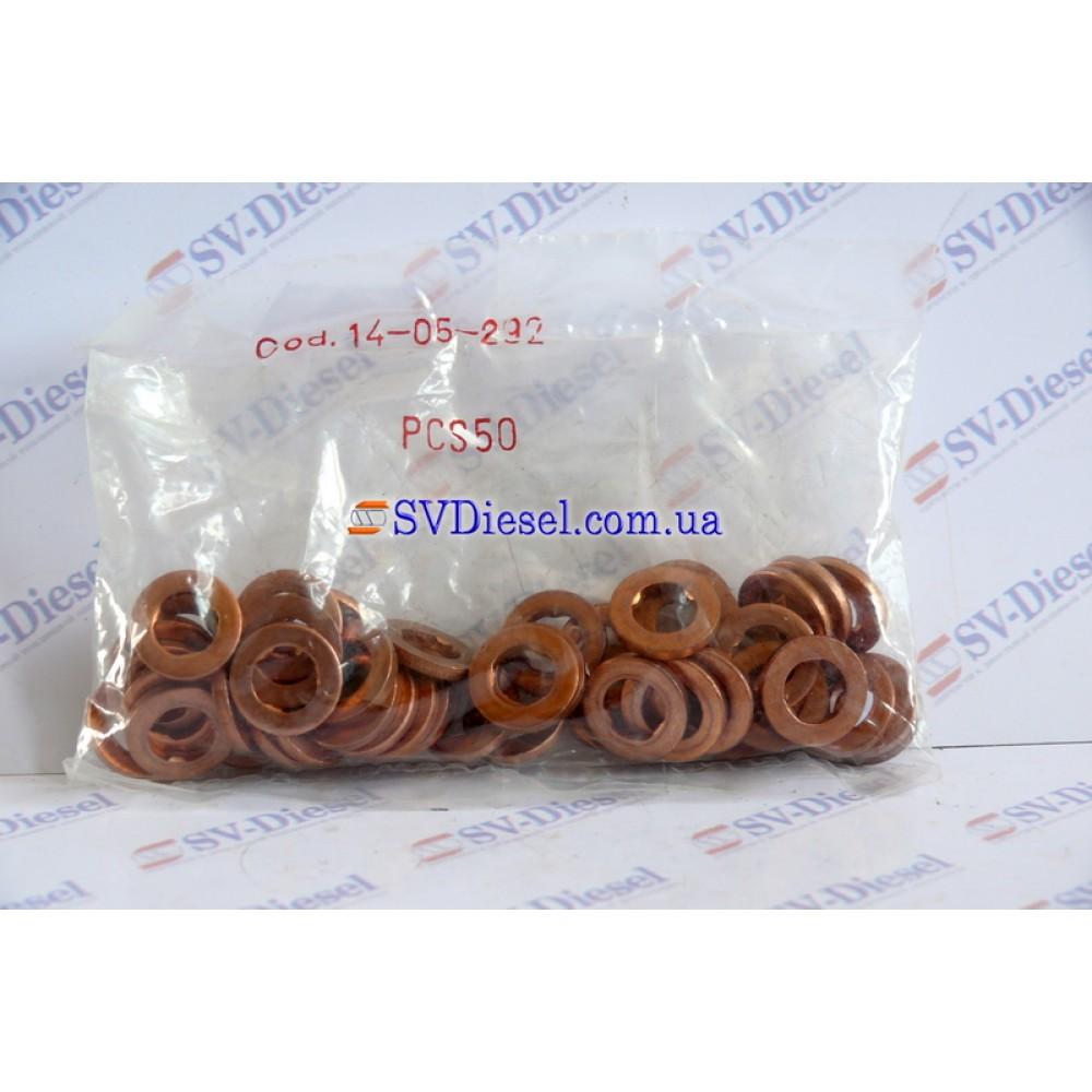 Кольцо уплотнительное (7,5x14x2)  14-05-292  (X11-800-002-003Z)