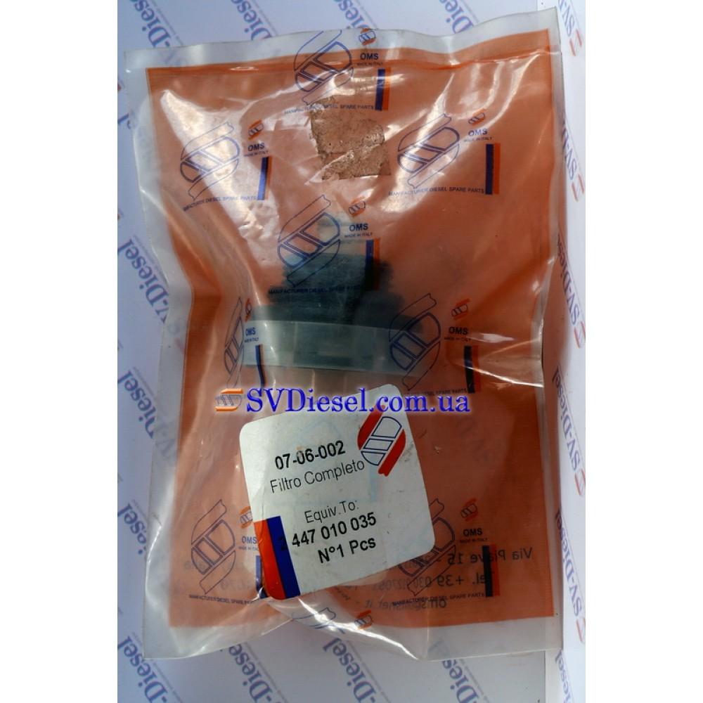 Купити Фильтр-отстойник 07-06-002  (Bosch 2 447 010 032) в  Україні