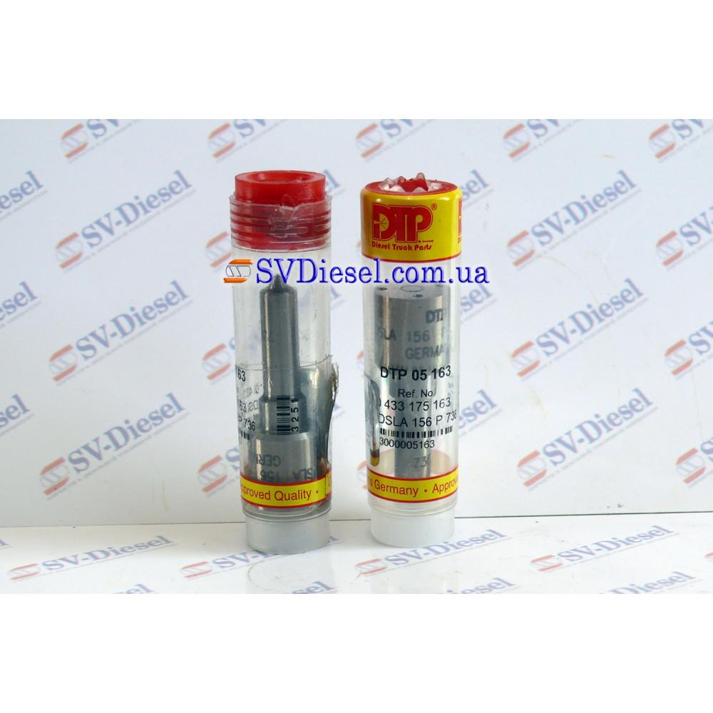 Купити Розпилювач DSLA156P736 ( Bosch 0 433 175 163) в  Україні