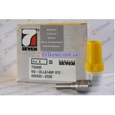 Розпилювач форсунки ND-DLLA148P872 (093400-8720)