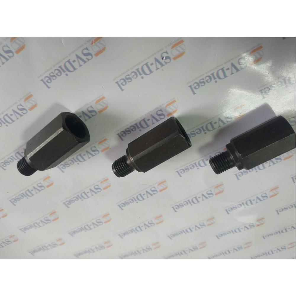 Купить Клапан обратный топливного насоса DPA/DPS  DELPHI 7139-854 (12-01-057) 0.2 - 0.3 в  Украине