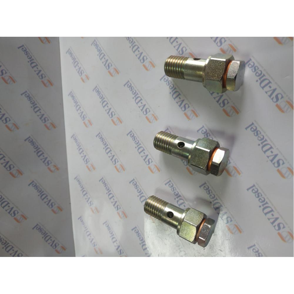 Купить Перепускной клапан BOSCH 1 417 413 032 (03-01-083) 1.8 - 2.5 в  Украине