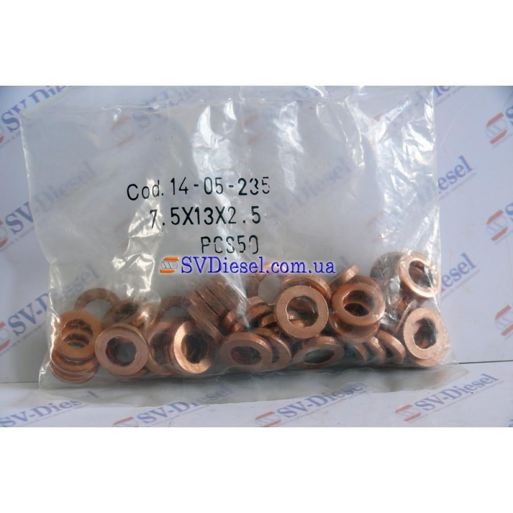Купить Уплотнительное кольцо 14-05-235 (7,5X13X2,5) F 00V C17 505 в  Украине