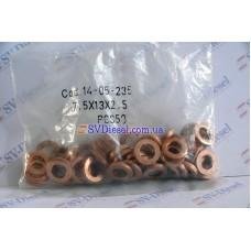 Уплотнительное кольцо 14-05-235 (7,5X13X2,5) F 00V C17 505