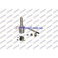 Ремкомплект пьезофорсунки Bosch ( распылитель F 00V X20 010 + клапан + проставка)